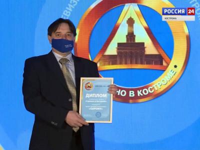 Проект «Сделано в Костроме» подводит итоги 2020 года